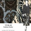 VF196-48 Fashion Paisley - Grey-Tan Soft Sweater Knit Fabric