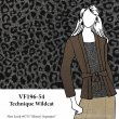 VF196-54 Technique Wildcat - Grey and Black Animal Print on Semi-sheer Knit Fabric