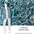 VF202-04 Elements Maui - Designer Combed Cotton Shirting Fabric