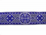 Trim - Royal Brocade - Royal and Silver