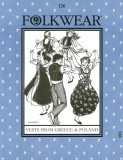 Folkwear #126 Vests from Greece & Poland