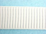 Ribbed Woven Non-Roll Elastic - White 1""
