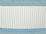 "Wholesale Elastic  - Ribbed Woven Non-Roll WE-10 - White 1.5""   36yds"