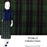VF196-12 Culloden Classic - Blackwatch Inspired Plaid Cotton Fabric