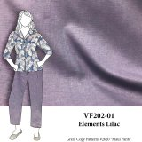 VF202-01 Elements Lilac - Medium Weight Rayon-Linen Blend Fabric