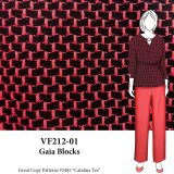 VF212-01 Gaia Blocks - Coral and Black Textured Double Knit Fabric