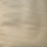 Wholesale Nylon Craft Netting - Beige - 40 yards