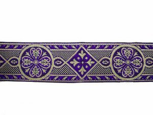 Trim - Royal Brocade - Purple and Gold