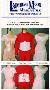 Laughing Moon #113 - Underbust Corset Sewing Pattern