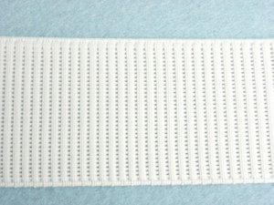 Ribbed Woven Non-Roll Elastic - White 2""