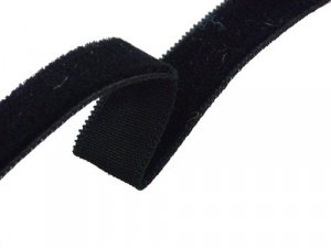 "Velvet Ribbon - Black - 3/8"" wide"